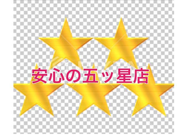 C オートマ・エアコン・ベンチシート・1年保証付(5枚目)
