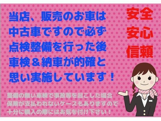 C オートマ・エアコン・ベンチシート・1年保証付(9枚目)
