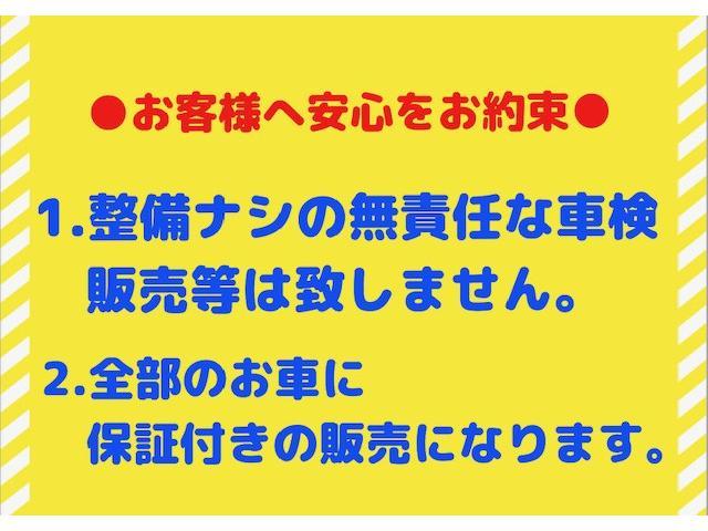 プラスハナ・HDDナビ・ワンセグ・ベンチシート(12枚目)