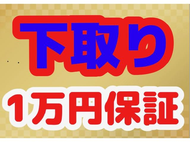 プラスハナ・HDDナビ・ワンセグ・ベンチシート(18枚目)