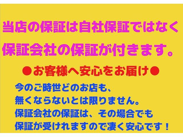 E・タイミングチェーン・HDDナビ・ワンセグ・1年保証付(6枚目)