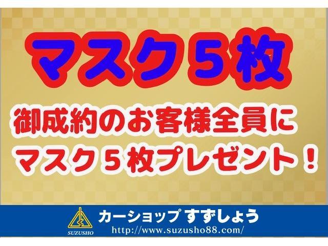 DX・オートマ・エアコン・パワステ・保証付・車検2年(2枚目)