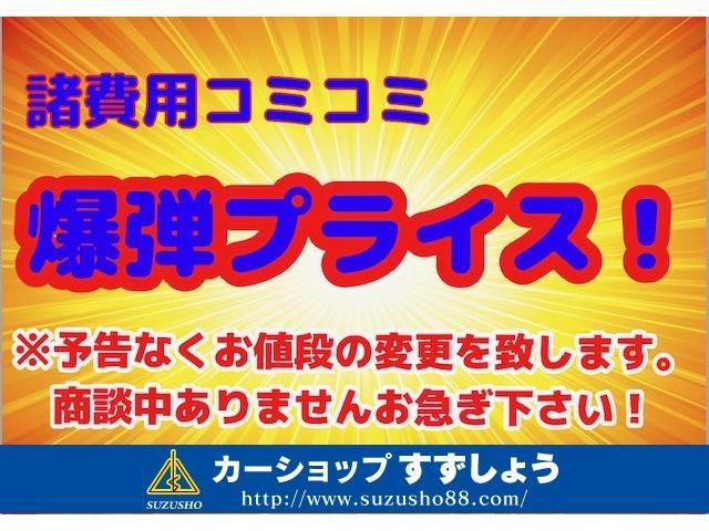 DX・オートマ・エアコン・パワステ・保証付・車検2年(11枚目)
