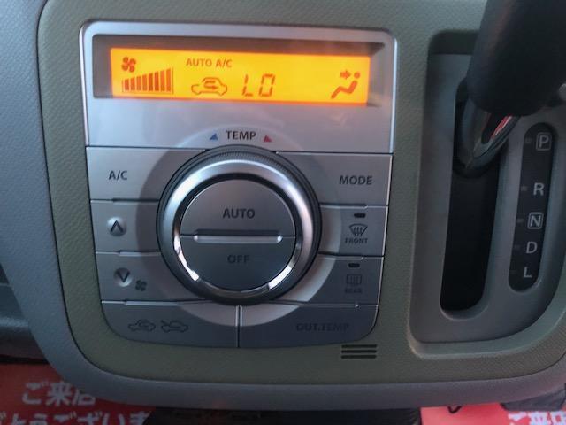 「マツダ」「AZ-ワゴン」「コンパクトカー」「三重県」の中古車27