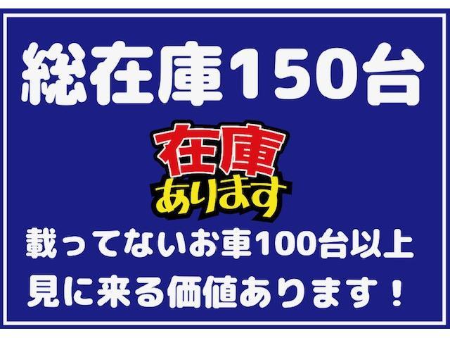 「三菱」「eKワゴン」「コンパクトカー」「三重県」の中古車2