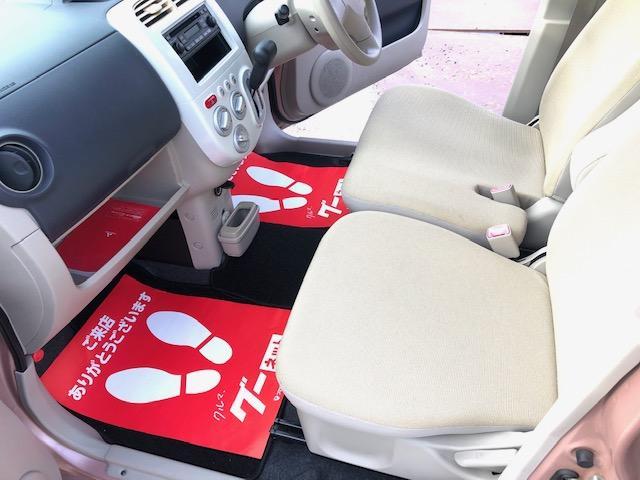 「三菱」「eKワゴン」「コンパクトカー」「三重県」の中古車18