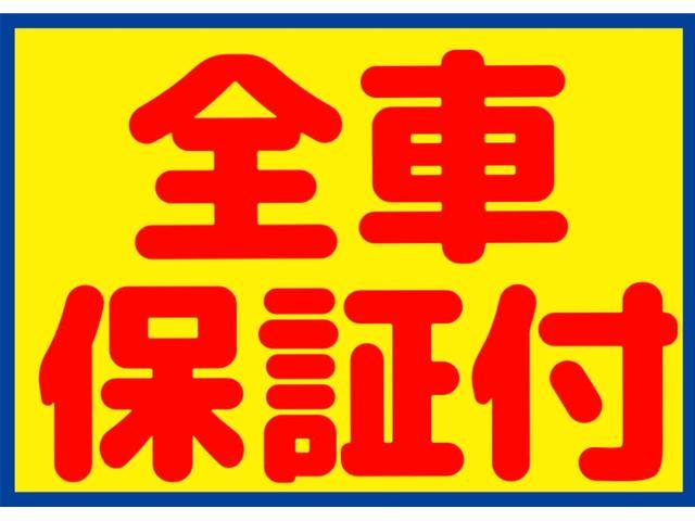 X・タイミングチェーン・CD・アルミホイール・1年保証付(6枚目)
