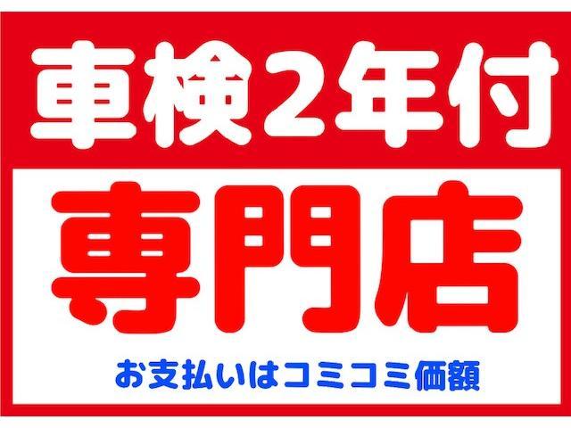 「ホンダ」「アクティバン」「軽自動車」「三重県」の中古車2
