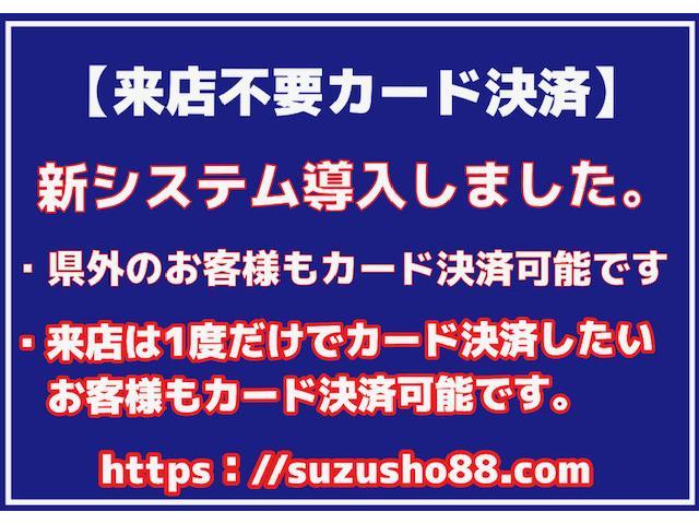 「ホンダ」「アクティバン」「軽自動車」「三重県」の中古車17