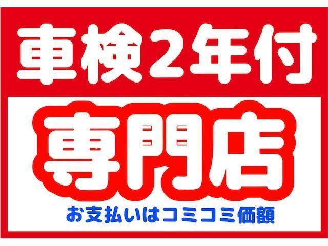 M・両側スライド・オートマ・エアコン・4ナンバー可・車検2年(2枚目)