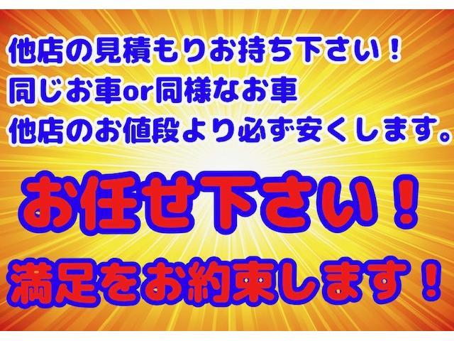 M・両側スライド・オートマ・エアコン・4ナンバー可・車検2年(7枚目)