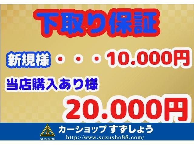 M・両側スライド・オートマ・エアコン・4ナンバー可・車検2年(11枚目)