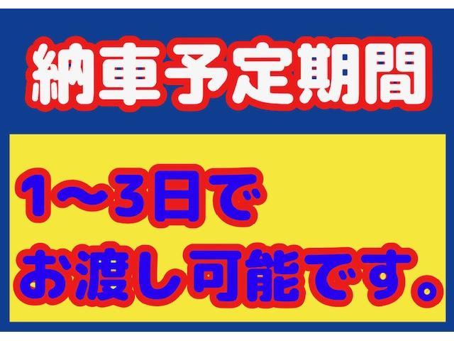 M・両側スライド・オートマ・エアコン・4ナンバー可・車検2年(20枚目)