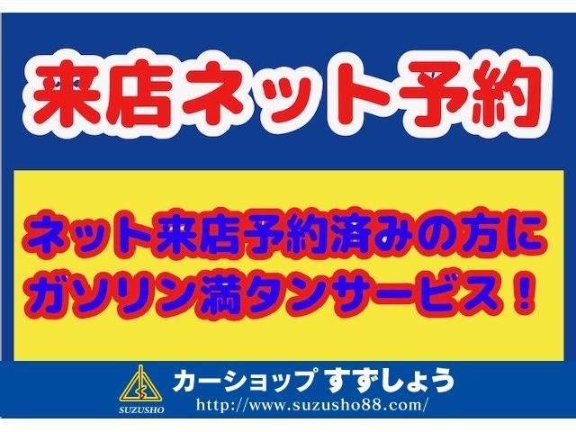 D・スマートキー・オートマ・エアコン・車検2年付・保証付(11枚目)