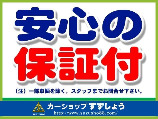D・スマートキー・オートマ・エアコン・車検2年付・保証付(14枚目)