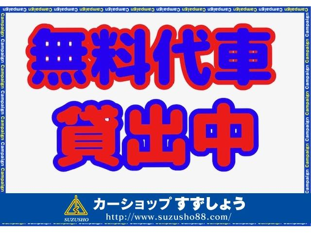 M・オートマ・エアコン・タイミングベルト交換済・車検整備付(8枚目)