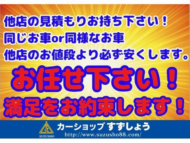 M・オートマ・エアコン・タイミングベルト交換済・車検整備付(17枚目)