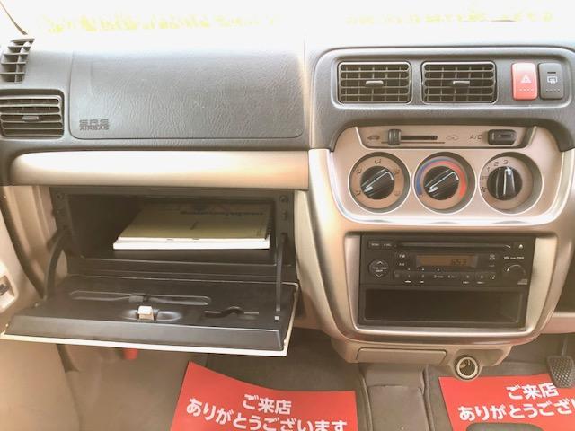 M・オートマ・エアコン・タイミングベルト交換済・車検整備付(22枚目)