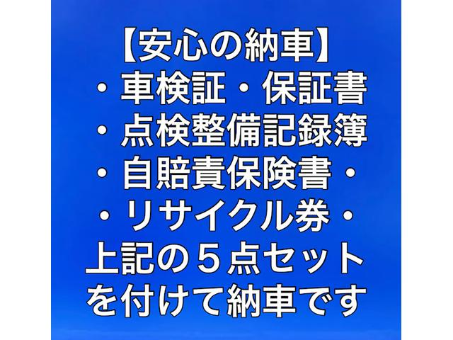 M・オートマ・エアコン・タイミングベルト交換済・車検整備付(27枚目)
