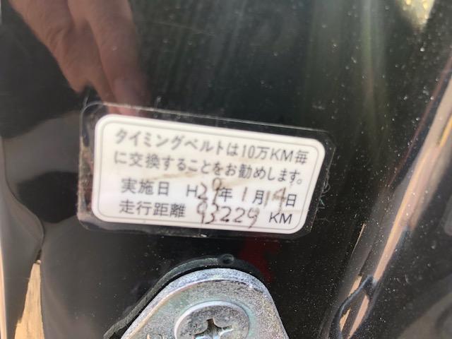 M・スタイリッシュPKG・タイミングベルト交換済・車検整備付(30枚目)
