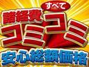 マツダ AZワゴン XG キーレス CD ベンチシート ABS