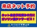 M・オートマ・エアコン・タイミングベルト交換済・車検整備付(14枚目)