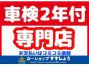 M・スタイリッシュPKG・タイミングベルト交換済・車検整備付(2枚目)
