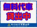 M・スタイリッシュPKG・タイミングベルト交換済・車検整備付(8枚目)
