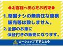 M・スタイリッシュPKG・タイミングベルト交換済・車検整備付(20枚目)