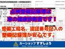 M・スタイリッシュPKG・タイミングベルト交換済・車検整備付(23枚目)