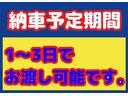 M・スタイリッシュPKG・タイミングベルト交換済・車検整備付(26枚目)