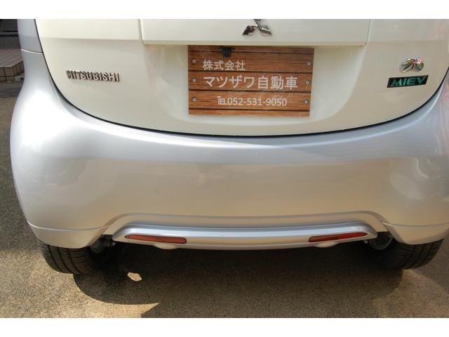 「三菱」「アイミーブ」「コンパクトカー」「愛知県」の中古車17