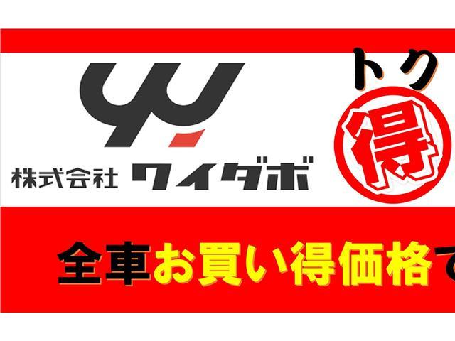 「トヨタ」「カローラスポーツ」「コンパクトカー」「愛知県」の中古車2