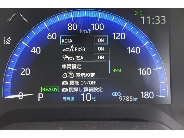 「トヨタ」「カローラスポーツ」「コンパクトカー」「愛知県」の中古車17