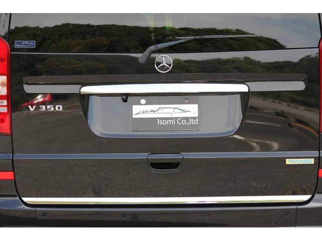 V350アバンギャルド エディション125 両側電動スライド(3枚目)