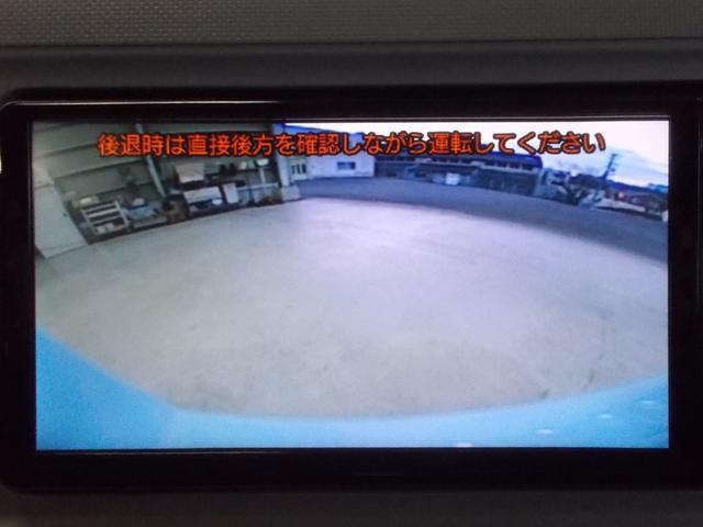 X SAIII SDナビ バックカメラ(20枚目)