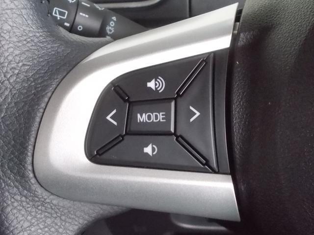 便利な「ステアリングスイッチ」つきです。ハンドルを握ったまま、オーディオ切替・音量調節・チャンネルチェンジが出来ますので目線を逸らす必要がなくなります。※中には非対応の機器もあります。