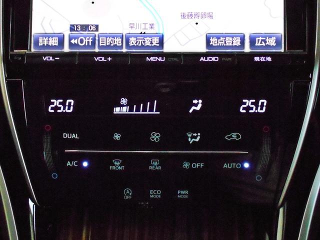 エレガンス 4WD SDナビ バックカメラ ワンオーナー(8枚目)