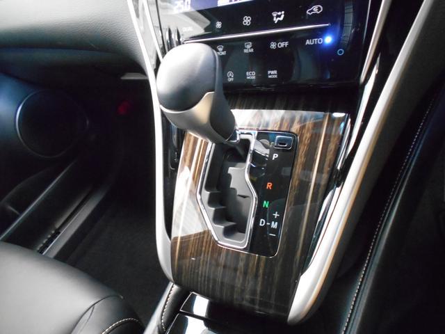 エレガンス 4WD SDナビ バックカメラ ワンオーナー(12枚目)