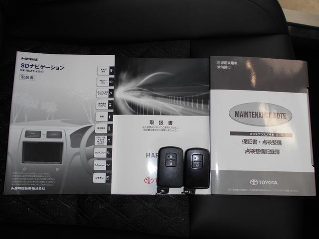 エレガンス 4WD SDナビ バックカメラ ワンオーナー(16枚目)