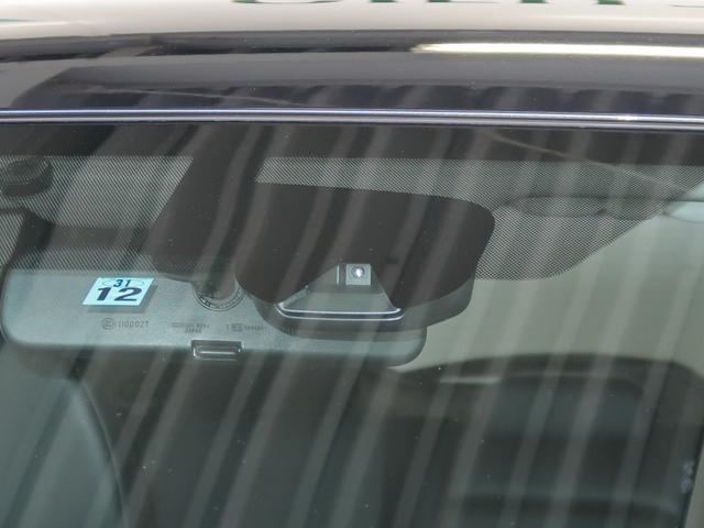 20X  SDナビ バックカメラ ETC ワンオーナー車(7枚目)