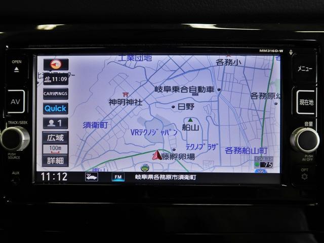 20X  SDナビ バックカメラ ETC ワンオーナー車(10枚目)
