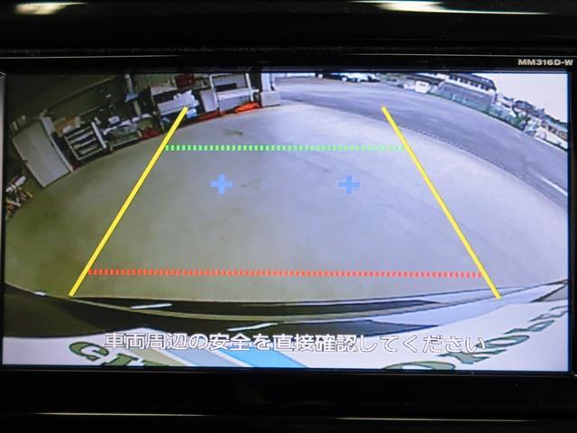 20X  SDナビ バックカメラ ETC ワンオーナー車(11枚目)