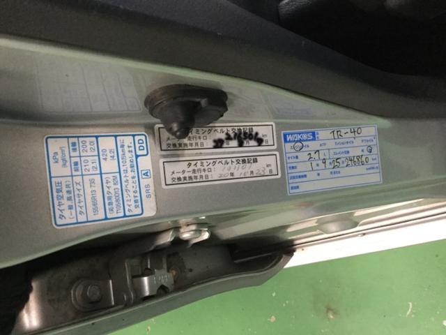 「ホンダ」「ライフ」「コンパクトカー」「岐阜県」の中古車12