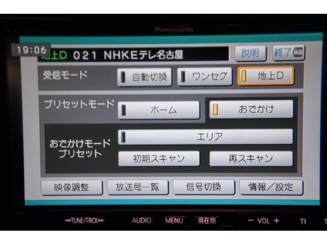プレミアムX ナビ TV ETC ウッド調パネル MOMO(4枚目)