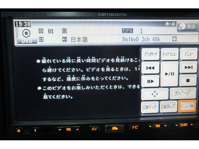 T ターボ ナビ ETC DVD 保証1年(3枚目)