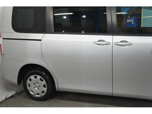 「トヨタ」「ノア」「ミニバン・ワンボックス」「愛知県」の中古車7