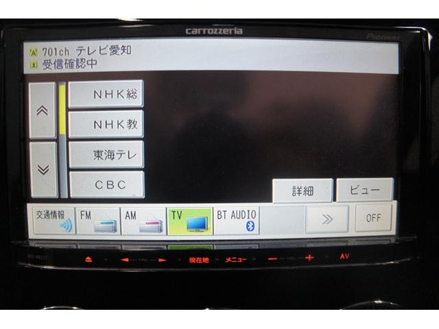 「ダイハツ」「コペン」「オープンカー」「愛知県」の中古車3
