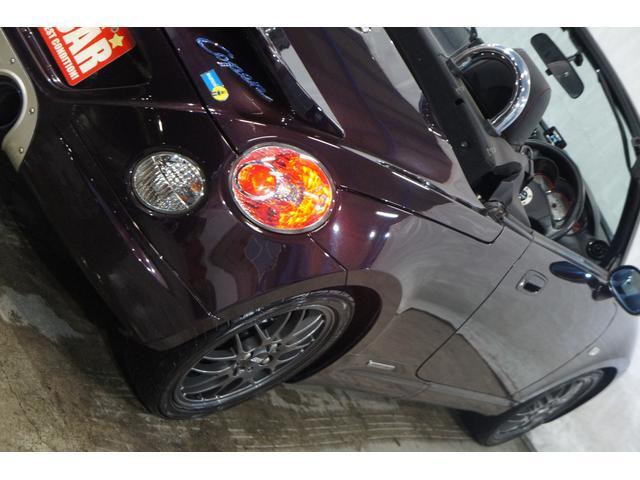 「ダイハツ」「コペン」「オープンカー」「愛知県」の中古車27