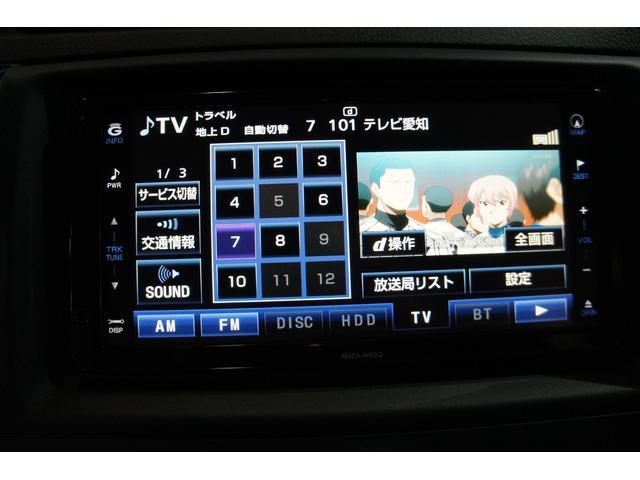 250G リラックスセレクション ナビTVBT 保証1年(3枚目)